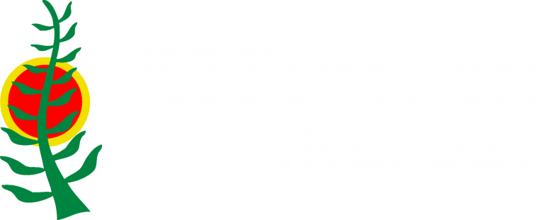 Afri-Can FoodBasket